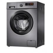 Skyworth 创维 F80GS 全自动滚筒洗衣机 8kg 灰白色