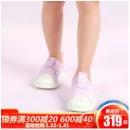 adidas 阿迪达斯 AQ0204 女婴童三叶草经典鞋 *2件191.04元(合95.52元/件)