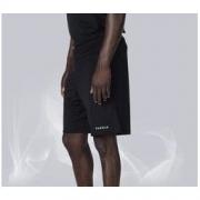 DECATHLON 迪卡侬 8086064 男子运动短裤29.9元