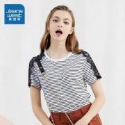 Jeanswest 真维斯 JW-92-273514 女士拼接条纹T恤