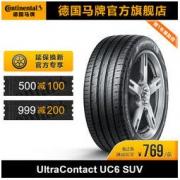 Continental 马牌 225/60R17 99V UC6 SUV 汽车轮胎689元
