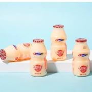 88VIP:吾尚原味儿童乳酸菌   20瓶(需凑单)44.46元包邮(折13.31元/件)