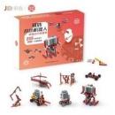 京选 致砖小小机器人电动拼插积木134元包邮(需用券)