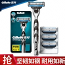 Gillette 吉列 锋速3经典剃须刀 (1刀架1刀头+3刀头)55.9元