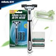 Gillette 吉列 威锋 手动剃须刀(1刀架+3刀头)9.9元