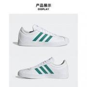 11日0点:adidas 阿迪达斯 neo VL COURT 2.0 EE6814 男款运动鞋212元