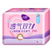 Ladycare 洁婷 透气双U 新升级甜睡 棉柔夜用卫生巾 290mm 8片 *2件10.9元(合5.45元/件)