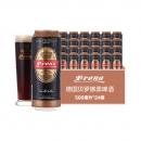 Brona 贝罗娜 麦芽啤酒(黑啤酒)500ml*24听89元