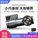 1600P高清+语音操控+32G内存:360 K600 行车记录仪 单镜头306元包邮
