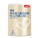 BEINGMATE 贝因美 菁爱系列 婴儿配方奶粉 2段 1000g(6-12个月)160元