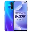 Redmi 红米 K30极速版 智能手机 6GB+128GB1649元