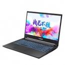 Hasee 神舟 战神 Z7M-CT5NA 15.6寸 游戏笔记本电脑(i5-9300H、8G、512G、GTX1650)4089元顺丰包邮