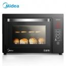 Midea 美的 T7-L385F 电烤箱 38升799元吧