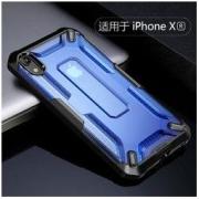 SUPCASE iPhone XR/Xs/Xs Max 防摔手机壳