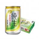 青岛 纯生啤酒 200ml*24听89元包邮送苏打水*4瓶