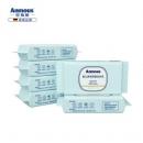 Anmous 安慕斯 婴儿抑菌洗衣皂 6只 19.9元包邮(需用券)¥20