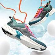 PEAK 匹克 轻逸系列 E02157H 男女款超轻跑步鞋259元(需用券)