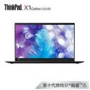 ThinkPad X1 Carbon 2020(36CD)14英寸笔记本电脑(i5-10210U、8GB、512GB)9288元包邮