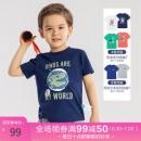 The Children's Place 绮童堡 2020新款男童短袖T恤 (90~120码)29元包邮(需领券)