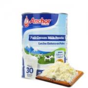 PLUS会员:Anchor安佳 全脂高钙成人奶粉 900g/罐 *2件101.6元包税包邮(双重优惠,合50.8元/件)
