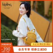 凯浦林(Kipling) K1267318G00F 迷你轻便双肩包280元