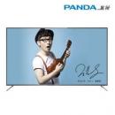 PANDA 熊猫 75V8U 75英寸 4K 液晶电视6999元