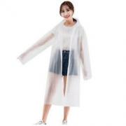 YUHANG 雨航 VA615 半透明磨砂雨衣 均码 *3件27.09元(合9.03元/件)