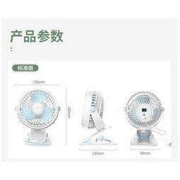 Meiling 美菱 MFST-141UM USB风扇