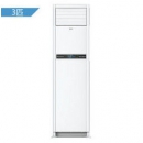YAIR 扬子 KFRd-72LW/54DF1-E3 3匹 定速冷暖 立柜式空调3699元
