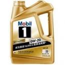 Mobil 美孚 金装1号 全合成机油 0W-20 API SP级 4L509元