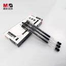 M&G 晨光 Y5501 大容量中性笔 6支 4.9元包邮(需用券)¥5