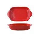 京樱 双耳陶瓷焗饭碗烤盘 650ml 8.8元包邮(需用券)¥9