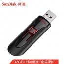 SanDisk 闪迪 酷悠CZ600 USB3.0 U盘 32GB28.8元