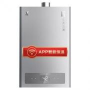 VIOMI 云米 JSQ25-VGW133 13升 燃气热水器799元