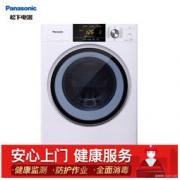 Panasonic 松下 XQG80-NHEBL 滚筒洗衣机 8公斤2698元