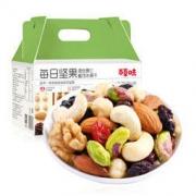 Be&Cheery 百草味 每日坚果 30袋 共750g69元