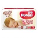 HUGGIES好奇 铂金装 婴儿纸尿裤 NB84片59元(需用券)