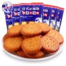 热销2000w滋食 海盐饼干10包 券后¥18.88¥19