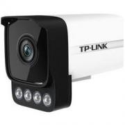 3日0点: TP-LINK 普联 TL-IPC544HP-W 摄像头 焦距6mm209元包邮