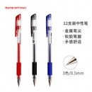 MATE-IST 欧标 B1251 中性笔 0.5mm 黑色 12支装 *5件32.4元(拍下立减,合6.48元/件)