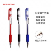 MATE-IST 欧标 B1251 中性笔 0.5mm 黑色 12支装 *5件32.4元(合6.48元/件)