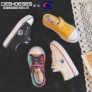 匡威旗下 CESHOESES 儿童冠军帆布鞋29.9元包邮