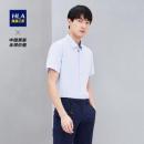 HLA 海澜之家 HNCBD2R035A 男士短袖衬衫73元包邮(需用券)