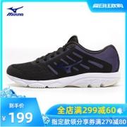 日本 美津浓Mizuno 女透气经典跑步运动鞋199元包邮吊牌价498元