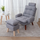 plus会员:优居客 日式单人沙发椅(靠背6档可调节 )419元包邮(需用券)