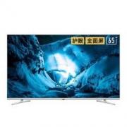 Skyworth 创维 65H9S 4K 液晶电视 65英寸