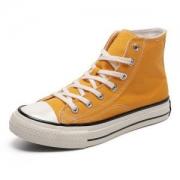 PaulFrank 大嘴猴 PXG9205601 中性款帆布鞋