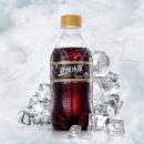ASIA 亚洲 沙示汽水 碳酸饮料 300ml*8瓶10.54元包邮(需用券)