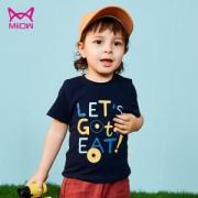 Miiow 猫人 儿童定制短袖T恤 *3件
