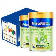 Friso 美素佳儿 较大婴儿配方奶粉 2段 900g 2罐装399元
